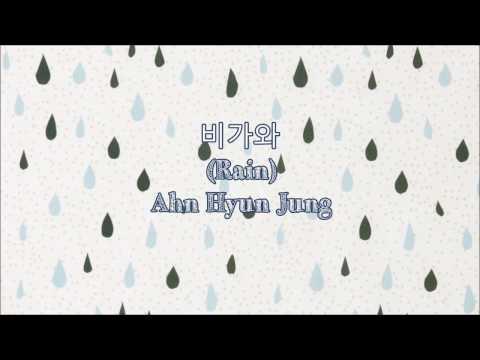 비가와 (Rain)- Ahn Hyun Jung (Eng sub|Han|Rom)