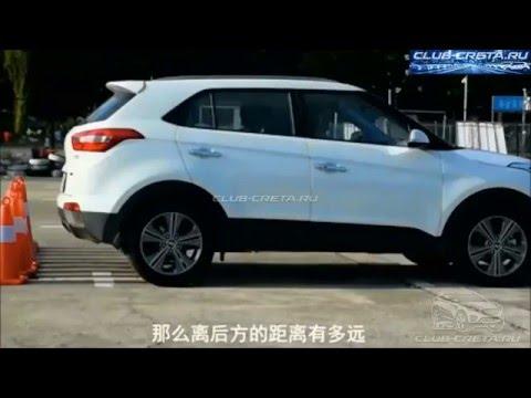 Обзор в Hyundai Creta и камера заднего вида