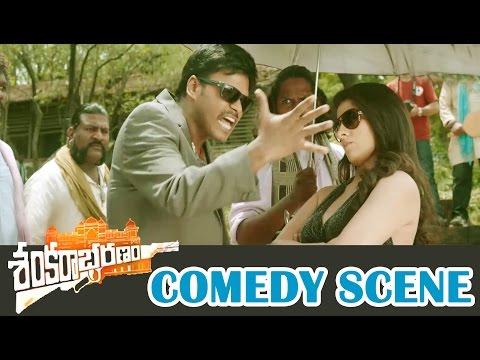 Shankaraabharanam : Sapthagiri Latest Telugu Comedy Scenes