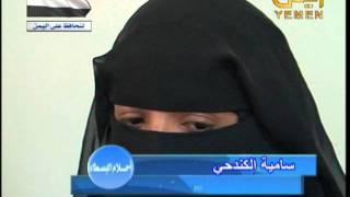 بنت يمنية تشتكي عن زوجها Yemeni girl complaining about her husband
