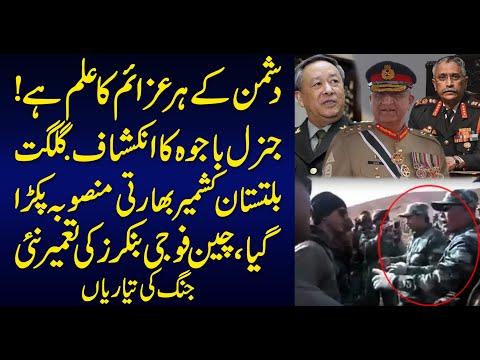 CPEC China & Pakistan VS Allies | Sabir Shakir Analysis