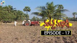 Matti Manishi Telugu Daily TV Serial   Episode 17   Akkineni Nageswara Rao, Suma   TVNXT Telugu