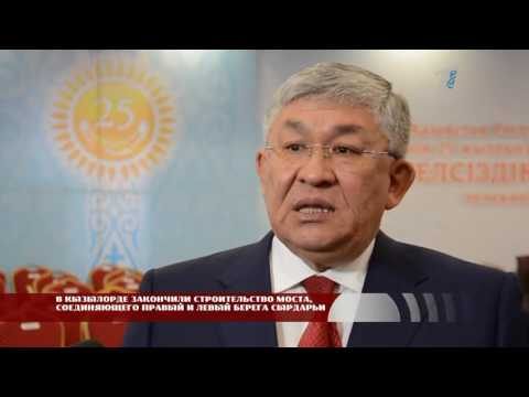 ВУЗы Казахстана, университеты Казахстана, институты Казахстана