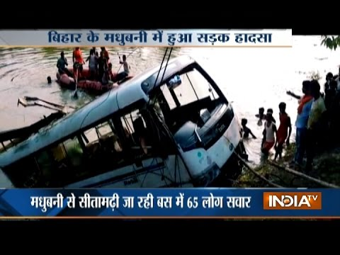 Madhubani Accident: 36 Killed As Bus Falls Into Roadside Pond