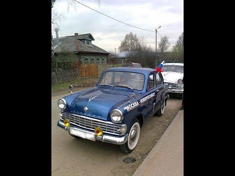 Свободная вакансия водитель Магнитогорск