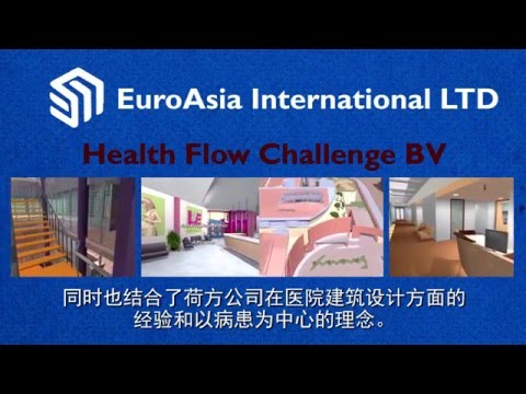 Health Care in China: Joint Venture