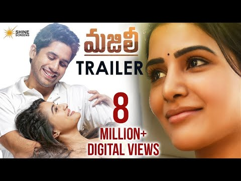 MAJILI Movie Trailer | Naga Chaitanya | Samantha | Divyansha
