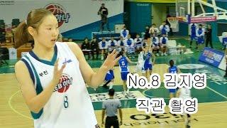keb하나은행 No.8 김지영 활약모습!! 직관 촬영~^^ (VS 우리은행)