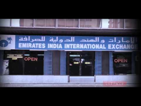 Emirates International Exchange