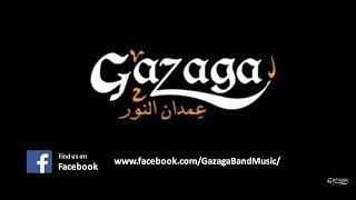 مسارح وسيما | عمدان النور - Gazaga