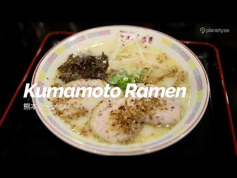 Kumamoto Ramen | Japan Travel Guide