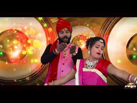 Latest Rajasthani Vivah Song   Sanju Bai Parni Je   Rajasthani Dj Song 2018   RDC Rajasthani HD