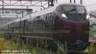 【E655系 和】 MH2回 北白川駅通過 上野→盛岡団体臨時 10/10