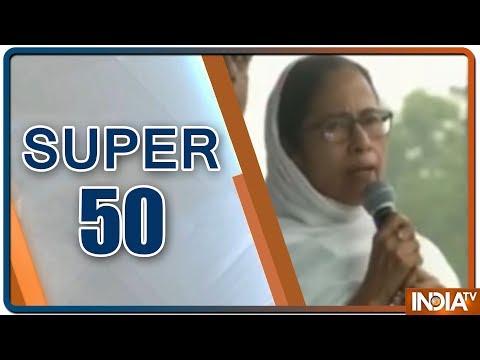 Super 50 | June 5th, 2019