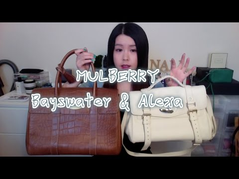 MULBERRY Bayswater & Alexa bag collection | 两款迈宝瑞经典款包包比较