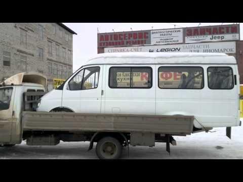 Кузов ГАЗ 3221 ГАЗель автобус 8-ми местный в сборе