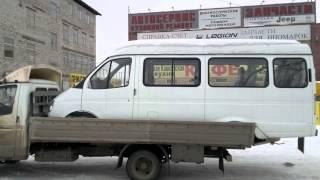 видео Сколько стоит заказ микроавтобуса Форд на свадьбу?