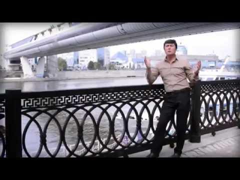 Янги Узбек клип Москва Санкт Петербург Мусофирлар учун