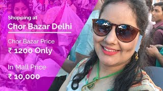 Chor Bazar in Delhi | A Genuine Review & The Complete product range | 1 Million Views
