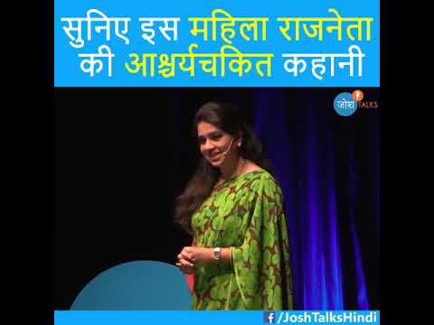 Fashion Designer Chooses Politics her Career : Shaina NC-   BJP Maharashtra (non corruptive)