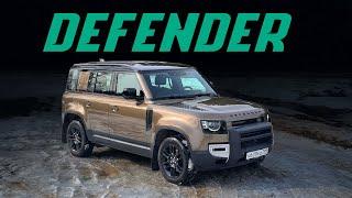 Новый Land Rover Defender: лучший среди настоящих внедорожников?  Подробный тест-драйв