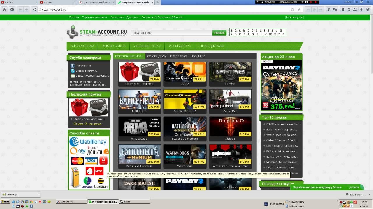 Battlefield 1 за 35 рублей (0,5$) и Battlefield 4 Premium (0,35 .