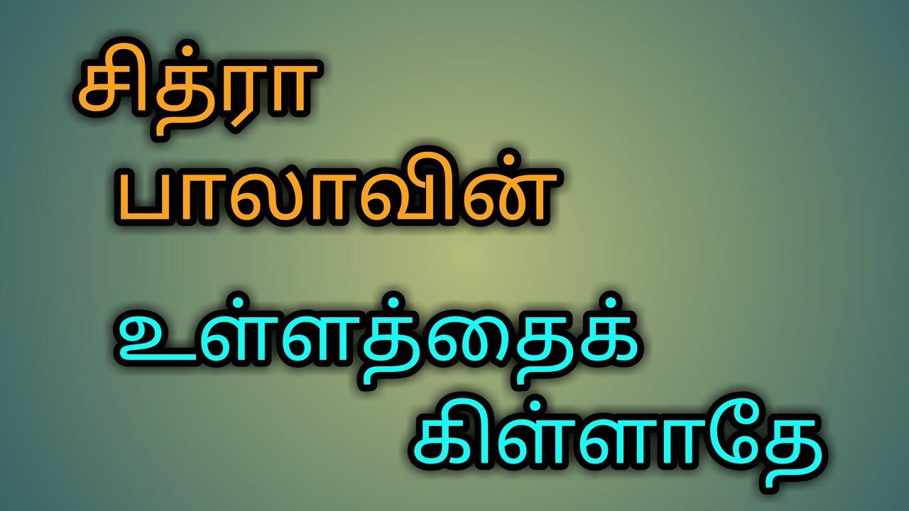 Sandilyan Novels Pdf File