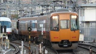 近鉄12600系新塗装+22000系旧塗装 NN52+AL07 (特急名古屋行き) 米野通過→回送入庫まで!
