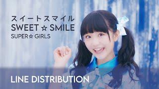 Artist: SUPER GiRLS (スパガ) - - - Song: Sweet☆Smile (スイート☆スマイル) - - - Thumbnail: Abe Yumeri (阿部 夢梨) - - - Note: I apologise in advance if I've made ...