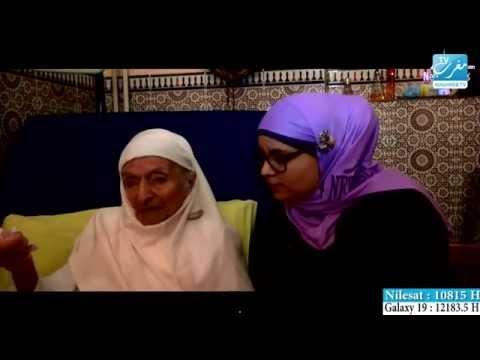 تيجيني تولك: فرنسية تعتنق الإسلام بعد معاشرة أسرة مغربية رائعة