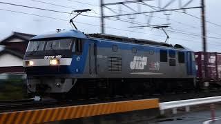 2018/10/27 JR貨物 早朝の貨物列車2本 1055レ(120fps)と1068レ(120fps)