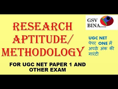 RESEARCH APTITUDE AND METHODOLOGY IN SHORT FOR UGC NET PAPER