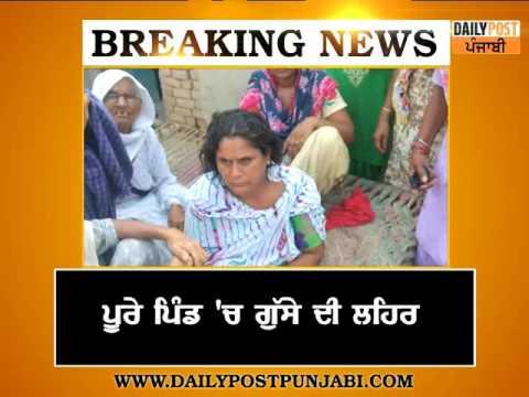 BREAKING : ਅੰਮ੍ਰਿਤਧਾਰੀ ਔਰਤ ਦੀ ਕੱਟੀ ਗਈ ਗੁੱਤ |daily post punjabi|