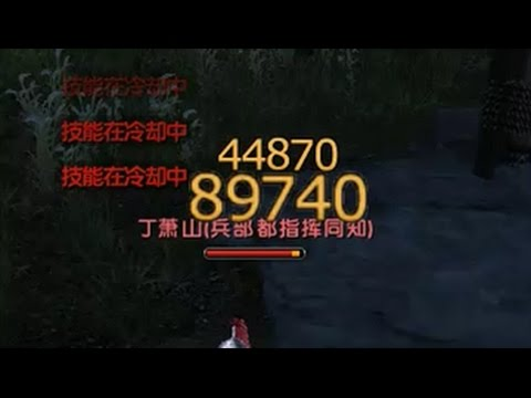 Age of Wushu / 九阴真经: Royal Guards SI (Hard) solo in 30 min