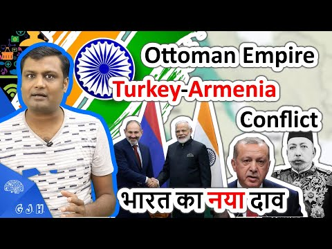 Turkish–Armenian Conflict, history of the ottoman empire and a Big shift in Indian Foreign policy
