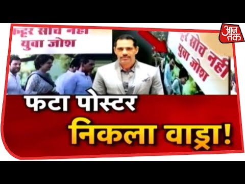 चुनाव का एलान, वाड्रा पर घमासान! टक्कर | Sambit Patra Vs Ragini Nayak | Anjana Om Kashyap