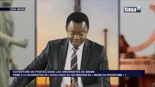 100% BENIN DU 23 05 19 / OUVERTURE DE POSTES DANS LES UNIVERSITES DU BENIN