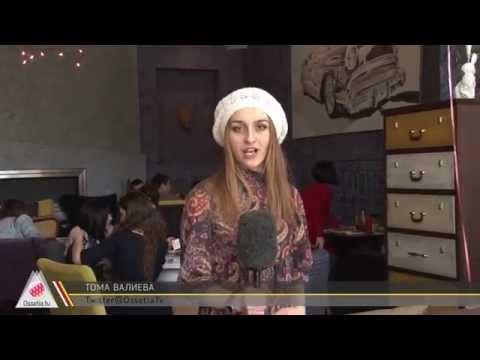 Открытие нового кафе во Владикавказе