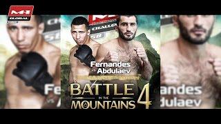 M-1 Challenge 58: Мурад Абдулаев vs. Игор Фернандес, 6 июня, Битва в Горах 4, Ингушетия