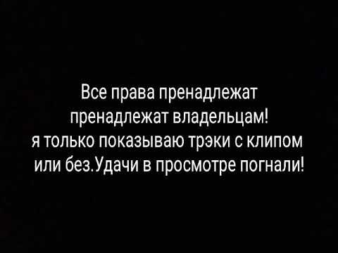 👉REPTOP👈 JINGXIN & ДЖИОС-ДЕВОЧКА БУРЯ. ХИТ 2020 РУССКОГО РЭПА