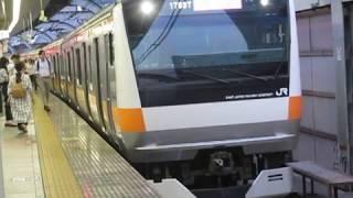 中央線E233系「通勤快速大月行」東京駅発車※発車メロディーあり