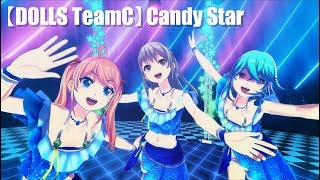 DOLLS Team C『CandyStar』MusicVideo(Full Ver.) 山村響 検索動画 28