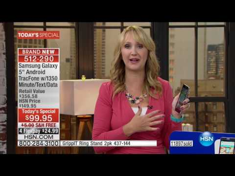 HSN   Electronic Connection Featuring Samsung 09.28.2016 - 05 PM