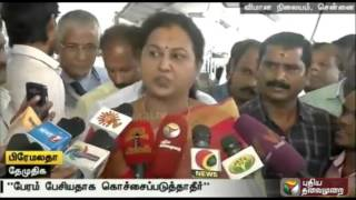 Premalatha Vijayakanth denies bargaining with DMK for election alliance