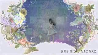 【UTAUカバー】pianissimo 【Nukupoid】