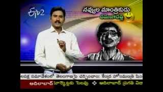 Tollywood legend comedian Ramana Reddy special Part 1