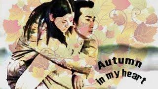 GI - DO (Autumn In My Heart) English lyric