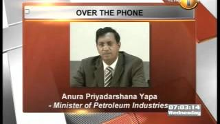Newsfirst_ Tests showed that the fuel had low octane value -  Anura Priyadarshana Yapa