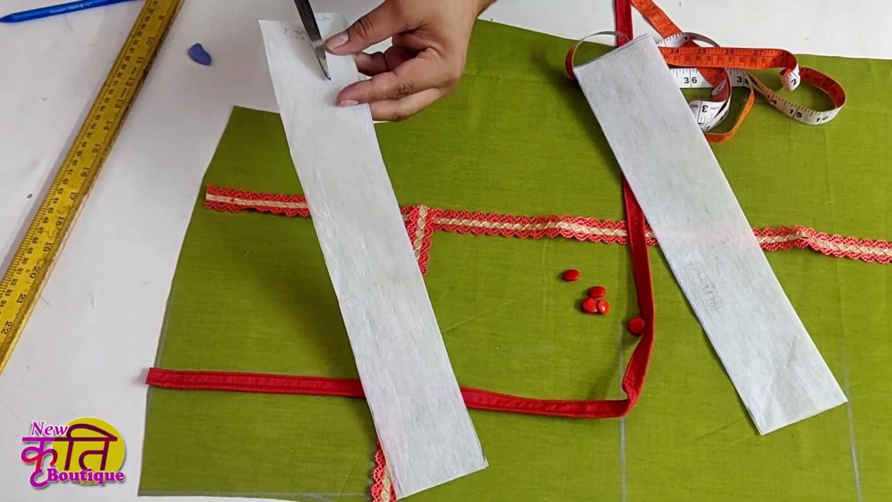 ये नैक डिज़ाइन कुर्ती में बना लिया तो सब आप को देखेंगे || Very Beautiful Neck Design with Lace