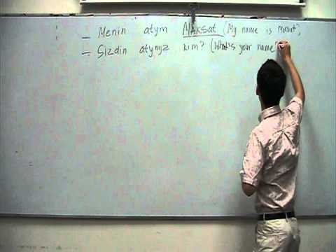 Kazakh lessons 2 (Intorduce yourself)